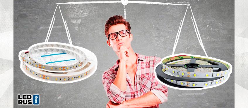 Сравнительная характеристика светодиодных лент разных производителей